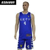 Pullover rovesciabile su ordinazione di pallacanestro di ultima di disegno sublimazione poco costosa del commercio all'ingrosso