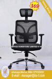 現代旋回装置のコンピュータのスタッフのWorksationの学校オフィスの椅子(HX-8N7395)
