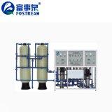 De gecontroleerde het Drinken van de Kwaliteit van de Leverancier Beste Machine van de Filter van het Mineraalwater