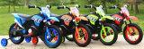 Оптовая дешевая езда детей на моторном вагоне