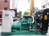 gerador do diesel de 880kw/1100kVA Cummins Engine
