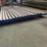 Pipe d'Inox de tube de pipe d'acier en forme de tuyau de la pipe ASME A403 d'acier inoxydable