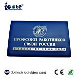 Pulgada video LCD del folleto 2.4 para el asunto/el cumpleaños/el regalo