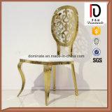 꽃 뒤를 가진 특별한 둥근 뒤 로즈 금 프레임 스테인리스 호텔 의자