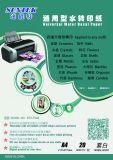 ユニバーサルインクジェットおよびレーザー水転送の印刷紙のブランクのステッカー