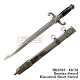 Европейский Dagger Западной исторической Dagger пленки Dagger дома оформление 42,5 c