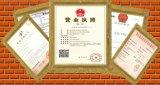 Haute qualité de la poudre de feuilles de Persil Persil P. E.