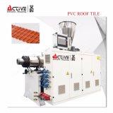 PVC에 의하여 윤이 나는 기와 플라스틱 압출기 기계