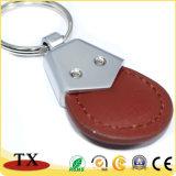 돋을새김된 로고를 가진 최신 판매 브라운 금속 가죽 열쇠 고리