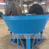 Máquina de pulido del molino del oro mojado de Shicheng