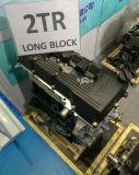 Motor de gasolina a estrenar de Toyota Quantum 2tr con la caja de engranajes