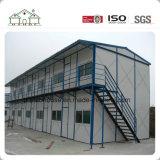 Высокое качество Подвижные стальные конструкции легкие настенной панели сегменте панельного домостроения домов