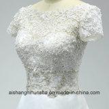 Beaded Bridal краткость мантии Sleeves платье венчания шнурка
