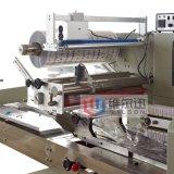 Máquina de empacotamento estável de alta velocidade da barra de chocolate do russo feita em China
