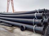 Bagger-Rohr für Bagger-Sand-Absaugung-Sand HDPE Größen