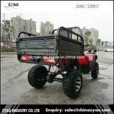 Hummer ATV 250cc com reboque