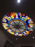 De Koepel van het Gebrandschilderd glas van de binnenhuisarchitectuur