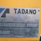 يستعمل [كنستروكأيشن مشنري] [تدنو] [تل350] مرفاع 35 طن يستعمل [ليفت تروك] مرفاع لأنّ عمليّة بيع