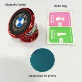 Сильный магнит Car магнитный держатель телефона