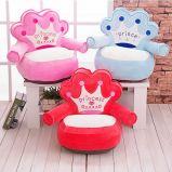 Sofa de portée de présidence de princesse prince Toys Kids Tatami de peluche d'enfants