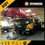 Sany 55 Ton Camión grúa móvil de un terreno accidentado (SRC550)