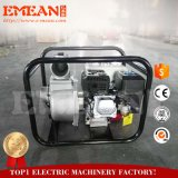 6.5HPガソリン水ポンプの自動プライミングタイプ(2インチ)