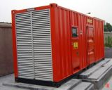 производство электроэнергии звукоизоляционного электрического генератора 250kw тепловозное производя Yuchai Двигателем