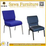 良質教会椅子の販売