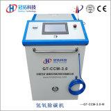 Машина углерода Hho чистая с высоким качеством Gt-CCM-3.0W