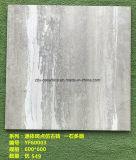 建築材料の自然な石造りの磁器新しいデザイン無作法な床タイル