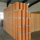 Ferrocene van uitstekende kwaliteit (CAS 102-54-5) van de Fabriek van China