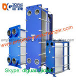 Substituir o GEA, Sondex Apv, Tranter, Placa de trocador de calor, a junta do permutador de calor, a placa e a estrutura do permutador de calor
