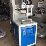 Una stampatrice dello schermo dell'aerostato del lattice di colore