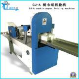 La fourniture de serviette automatique machine à papier