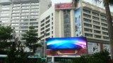 Afficheur à LED pour la publicité
