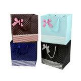Индивидуальный логотип приятный дизайн бумаги подарок мешок для продажи (YH-PGB104)