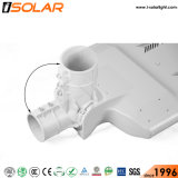 Isolar 150lm/Wは1つのLEDランプの太陽屋外の街灯のすべてを統合した
