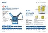 의복 레이블, 직물 레이블, 세척 배려 레이블을%s 기계를 인쇄하는 주니어 1262 고품질 Flexography