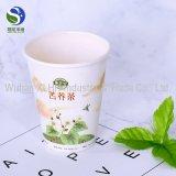 12oz пользовательские печати листья чая скрытые наружные кольца подшипников