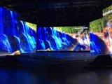 تأثيريّة [لد] شامة [فولّ كلور] [لد] ستار عرض [ستج بكغرووند] فيديو جدار