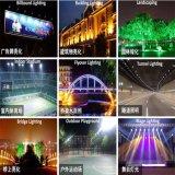 El estacionamiento del estadio Jardín Iluminación Exterior LED 200W reflector de alta potencia