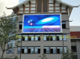 適用範囲が広いOutdoor Full Color反紫外線Advertizing LED Display (GLE-P8 1G1R1B)