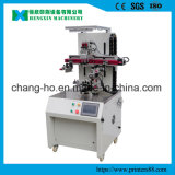 Автоматическая регистрация сервомотора экран печатной машины
