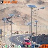 埋められるIsolar 80W 10m電池太陽LEDの街灯をつける