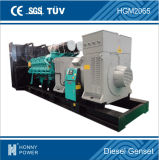 Honnyの容器1500kw/1875kVA力のディーゼル発電機セット