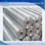 Rete metallica saldata dell'acciaio inossidabile di alta qualità