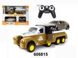 Новые пластмассовые игрушки R/C пульт дистанционного управления автомобиля автомобиль игрушки (606809)
