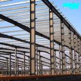 鉄骨フレームのConstructionfactoryの構築の鉄骨構造の倉庫