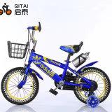 """말레이지아 아이 자전거 12에서 자전거가 """" BMX에 의하여 16명의 """" 20명의 """" 아이들 자전거 농담을 한다"""