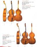 低音の高い等級(DB-P200、P100)